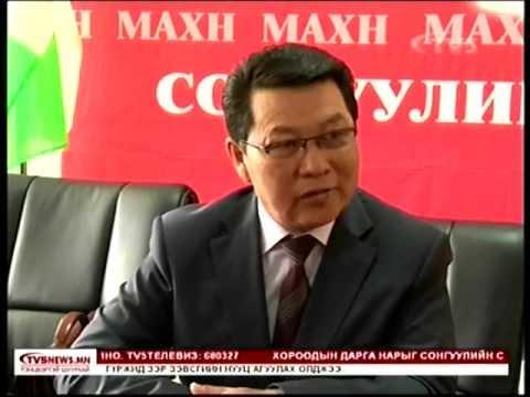 Ч.Улаан: Сонгуулийн дараа Монгол Улсын эдийн засаг идэвхжинэ