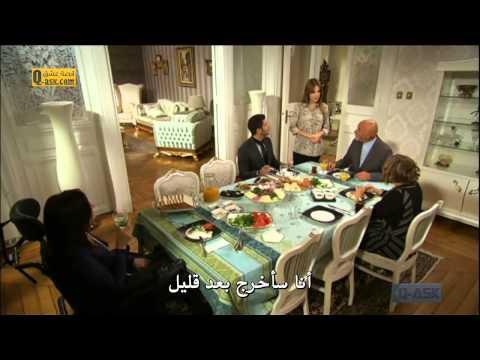 المسلسل التركي -