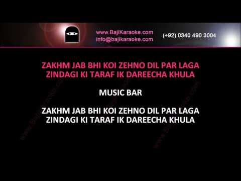 Video Ajnabi shehr ke ajnabi raste - Video Karaoke - Salman Alvi - by Baji Karaoke download in MP3, 3GP, MP4, WEBM, AVI, FLV January 2017