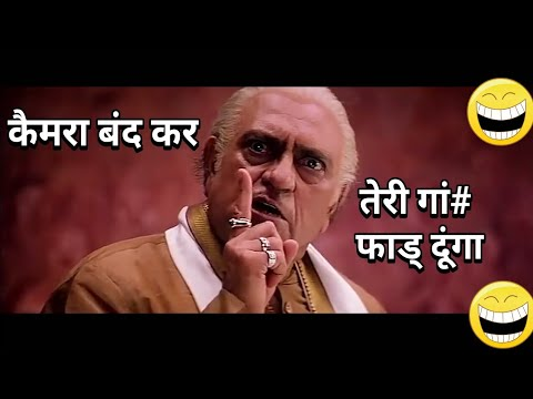 Nayak Interview Funny Dubbing In Hindi | Nayak Interview Gali Funny Hindi Dubbing | Nayak Interview