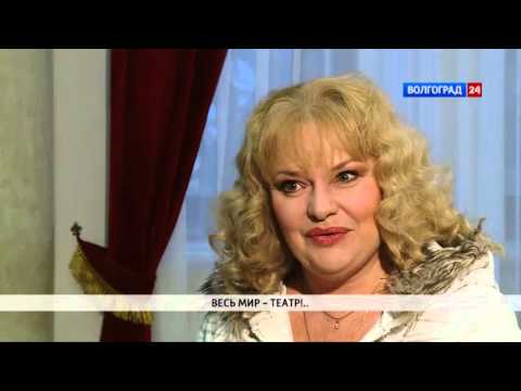 Алла Забелина, народная артистка России