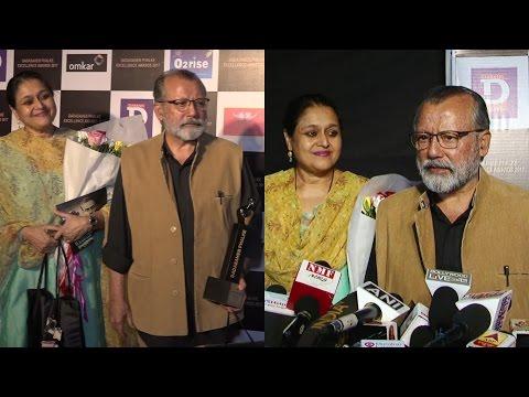 Pankaj Kapoor | Dadasaheb Phalke Award 2017