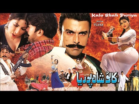 KALU SHAHPURIYA (2002) - SHAAN & SAIMA - OFFICIAL FULL PAKISTANI MOVIE