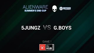 5Jungs vs Golden Boys, game 1