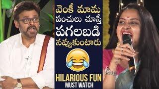 Video Venkatesh Making Hilarious Fun Like Never Before | Fun and Frustration | Manastars MP3, 3GP, MP4, WEBM, AVI, FLV Januari 2019
