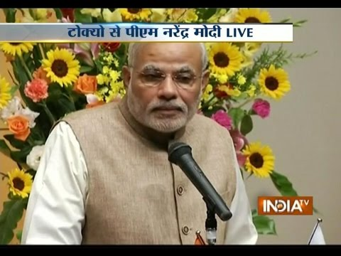 university - Subscribe to Official India TV YouTube channel here: http://goo.gl/5Mcn62 Prime Minister Narendra Modi, who is on a five-day official tour of Japan, on Tuesday morning addressed students...