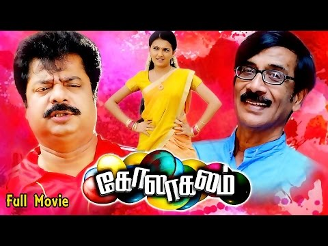 Tamil Movies 2015 Full Movie New Releases KOLAKALAM |Tamil New Releases Full Movie HD
