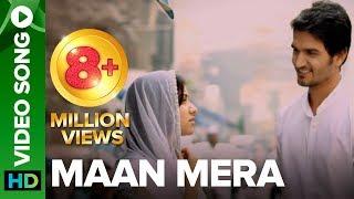 Gajendra Verma -  Mann Mera (Official Video)