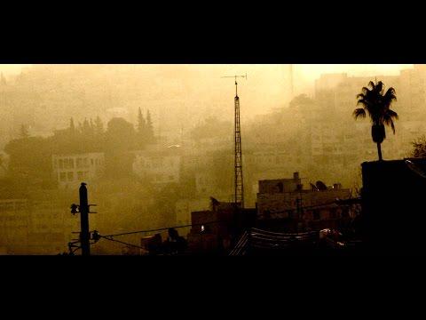 AL MEDINA - Movie Trailer