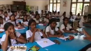 Horana Sri Lanka  City pictures : Sri Lanka Telecom Pura Varuna - Taxila Central College Horana