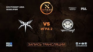 Mineski vs Execration, DAC SEA Qualifier, game 2 [Mortalles]