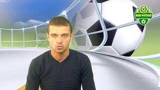 Програма Наш футбол, №4, 28.09.2018