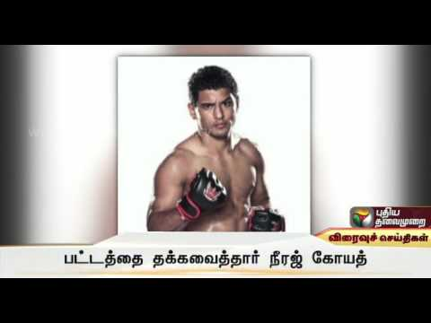 Neeraj-goyat-Indian-boxer-wins-WBC-Asia-Welterweight-Title