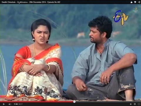 Swathi Chinukulu - స్వాతిచినుకులు - 20th December 2014 - Episode No 402