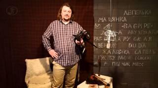 Belarus Bagpipe. JP lessons Альбом