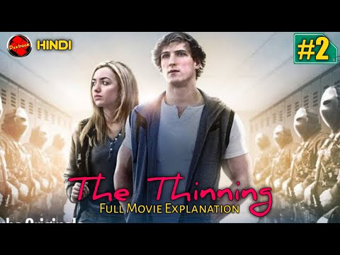 The Thinning part 2 Explained in hindi | The thinning new world order movie explained in hindi |