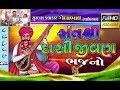DASI JIVAN NA BHAJANO  || GELABHAI  -BALOCH VALA || Live Esvriya