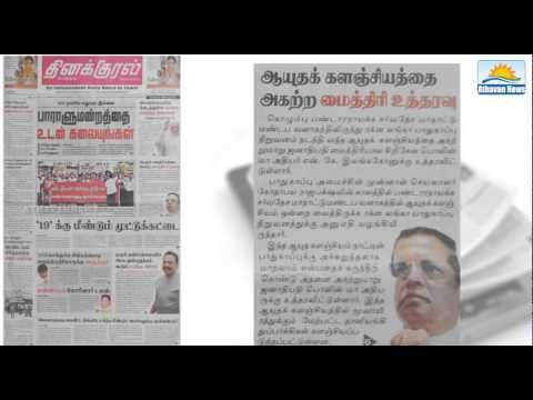 The Tamil Papers   Saturday  April 25  2015