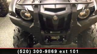7. 2013 Yamaha Grizzly 700 FI Auto. 4x4 EPS Special Edition -