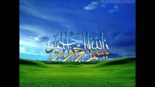 Idris Abkar - Surah Al-fatiha