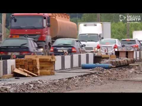 Как продвигаются работы по ремонту мостов в Череповце