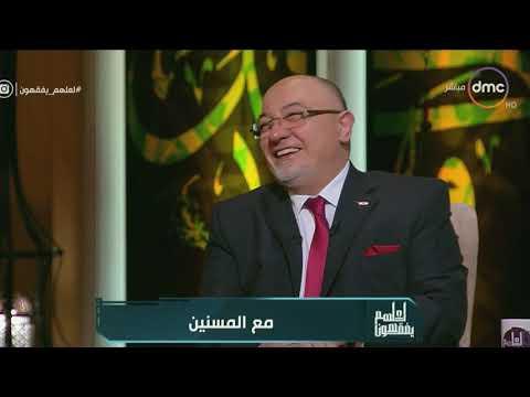 العرب اليوم - شاهد: حسام موافي يروي موقفًا طريفًا مع مريض