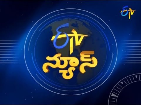 9 PM ETV Telugu News   14th April 2018