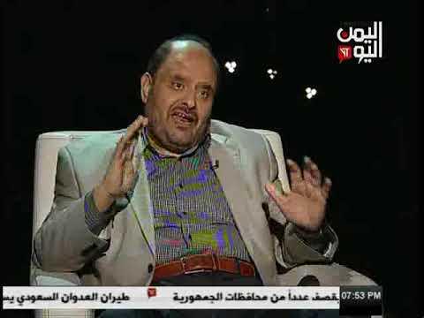وجهة نظر مع عادل أحمد العماد 5 11 2017