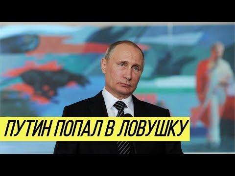 """Путин внутри геополитического треугольника """"Курилы-Крым-Кёнигсберг"""""""