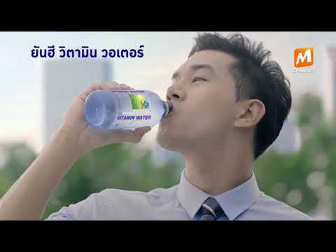 Vtr Yanhee Vitamin Water 8 12 61