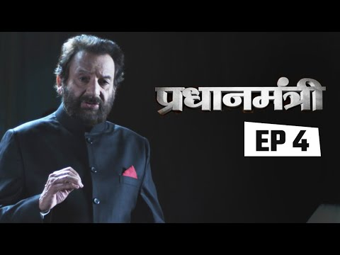 Pradhanmantri - Episode 4 -- Story of Madras and Bombay | ABP News Hindi