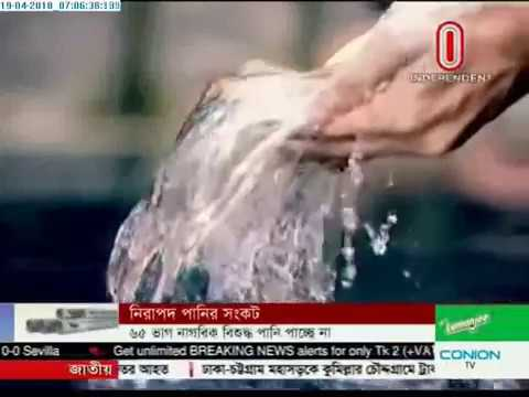 Crisis of Drinking & Sweet Water (19-04-2018)