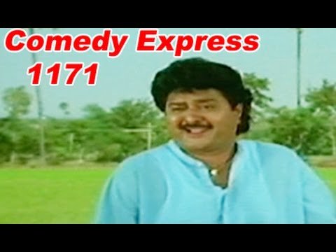 Comedy Express 1171 || Back to Back || Telugu Comedy Scenes