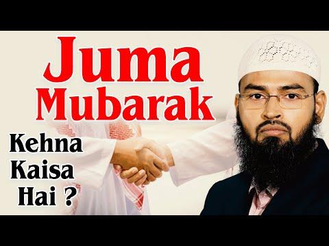 Video Juma Mubarak Kehna Bidat Hai By Adv. Faiz Syed download in MP3, 3GP, MP4, WEBM, AVI, FLV January 2017