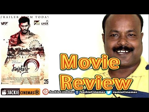 Sandakozhi 2 Movie Review By Jackiesekar | Vishal | Lingusamy | Keerthi Suresh |  Jackie Cinemas