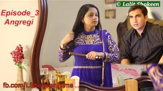 Video Haryanvi Husband Punjabi Wife | Episode_3 - Angreji | MP3, 3GP, MP4, WEBM, AVI, FLV Maret 2018