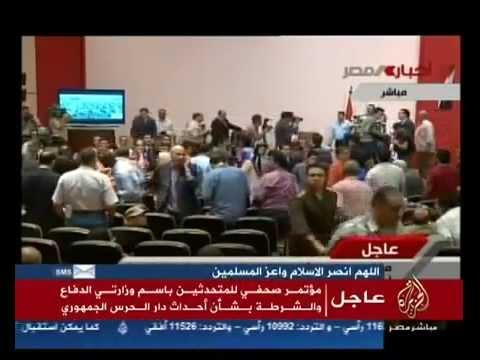 لحظة طرد مراسلة قناة الجزيرة من المؤتمر الصحفي للمتحدث العسكري المصري