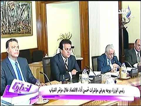 إجتماع رئيس الوزراء بحضور وزير النقل وعدد من الوزراء فى إطار الإعداد لمؤتمر الشباب بالإسماعلية