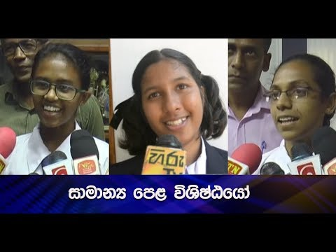 The highest percentage of students that passed the Ordinary Level examination reported from Matara district