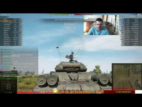 В эфире стрим - Игра World of Tanks - STREAM WOT - Отец и Сын