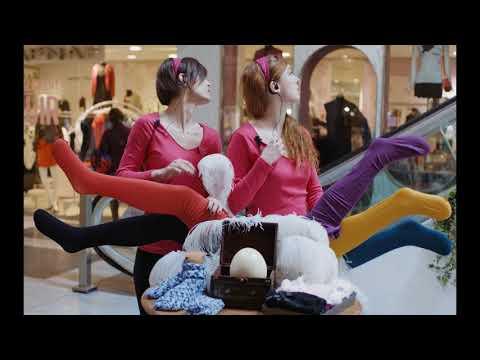Preview Trailer Montparnasse femminile singolare, trailer ufficiale italiano