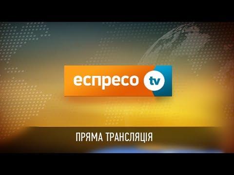espreso.tv. Он-лайн вещание