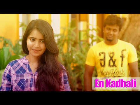 EN KADHALI | Tamil album song