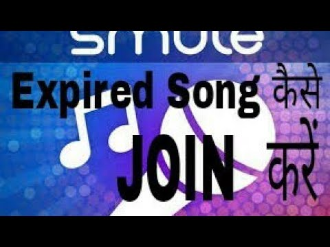 How To Join Expired Songs On Smule (Sing Karoke)