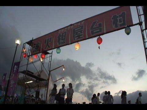 ドキュメント漁火想2016