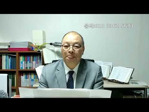 마태복음영해설교6장9-13