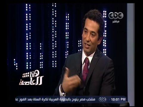 """عمرو سعد: أدهشني خروج """"مولانا"""" من مهرجان دبي بلا جوائز"""