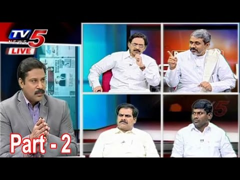 SRK report On AP Capital Financial Resources   News Scan   Part 2 : TV5 News
