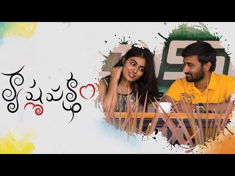 KRISHNAPAKSHAM | Telugu Short Film