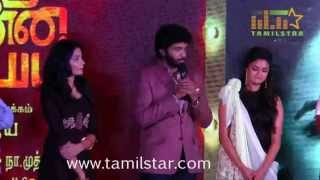 Idhu Enna Maayam Audio Launch Part 3